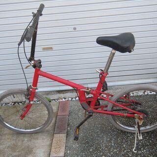 20インチ折畳自転車 ジャンク