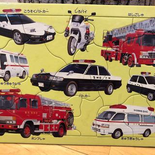 パトカー、白バイ、はしご車、救急車パズル