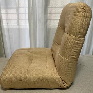 【美品】リクライニング座椅子※10月27日まで
