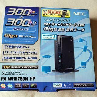 NEC ワイヤレスブロードバンドルーター Aterm PA-WR...