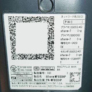 無線LANルーター Aterm WF800HP