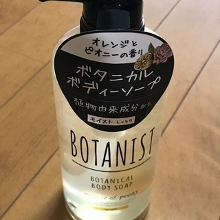 新品BOTANIST☆ボタニカル☆ボディーソープ☆モイスト…