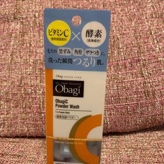 オバジ 酵素洗顔パウダー