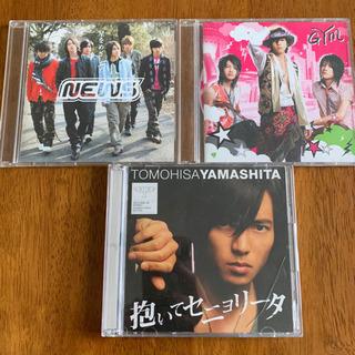山下智久 CDセット