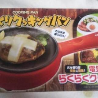 【新品未使用】びっくりクッキングパン