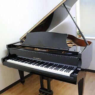 グランドピアノ【カワイ KG-1E】