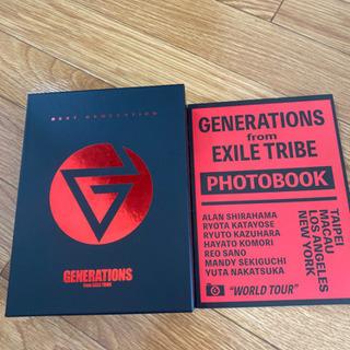 GENERATIONSアルバム写真集&サイン入り【取引中】の画像