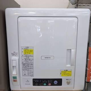 HITACHI 日立 5kg除湿形電気衣類乾燥機 DE-N50W...