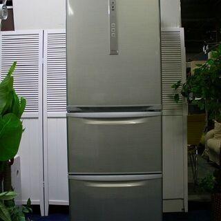R2166) Panasonic パナソニック 3ドア冷凍冷蔵庫...