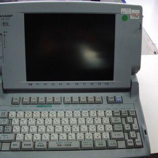 シャープ ワードプロセッサー 書院 WD-C10 ワープロ