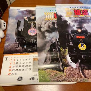蒸気機関車のフィルムカレンダー3年分18頁