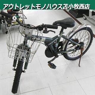 18インチ 自転車 ジープ 子供用自転車 グリーン 苫小牧西店