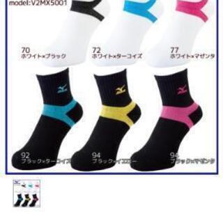 【新品】mizunoミズノ ショートソックス 21㎝~23㎝ - 服/ファッション