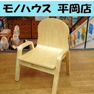 子ども用 イス 椅子 いす ベビー 木製ミニチェア 幅310×奥...