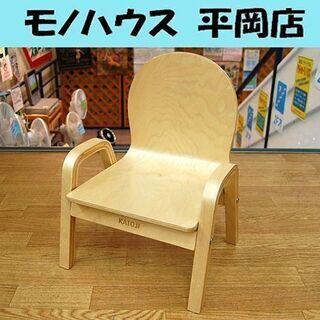 子供用 椅子 イス いす ミニチェア 木製 ナチュラル 幅310...