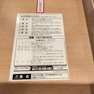 折りたたみ式 サイドテーブル(ハイタイプ ナチュラルメイプル/ア...