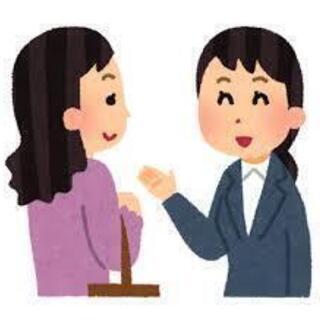 ◆◇◆人気の短期アルバイト・埼玉県のスタッフ募集中◆◇◆