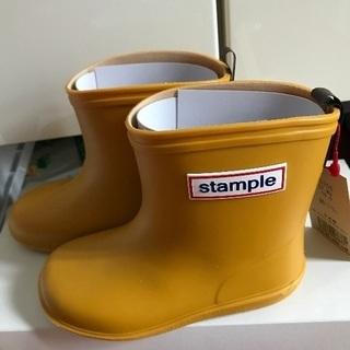 stample レインブーツ 15cm 新品