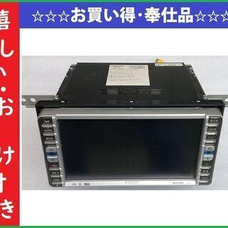 ☆トヨタ・ダイハツ純正/HDDカーナビ(取説・取付金具・ビス・他...