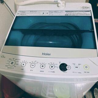 2017年購入 冷蔵庫&洗濯機&レンジ
