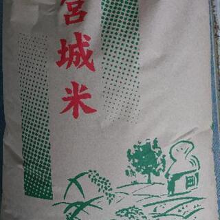 令和2年度 特別栽培米 つや姫 玄米 30kg