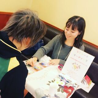 マナカード、五行象、数秘術のセッション・鑑定【対面/オンライン/...