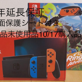 ニンテンドー Switch本体+リングフィットアドベンチャーセッ...