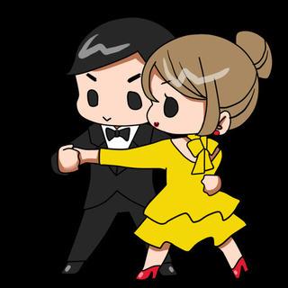 💃11/14スタート新規社交ダンスヤングサークル😊楽しくダンスを...