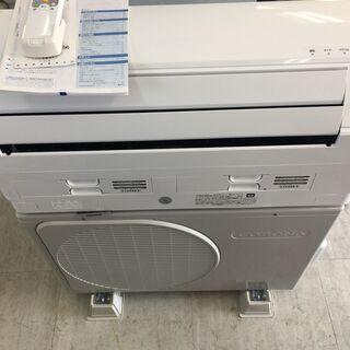 コロナ2.5K(8~10)畳 冷暖房 2019年製!!!標準取り...