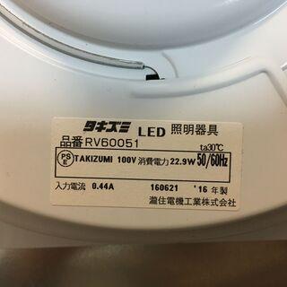 LED 洋室・和室 6畳用 ライト 500円でお譲りします