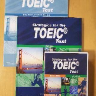 CD 6枚 付❗️英会話 AEON イーオン TOEIC対策テキスト