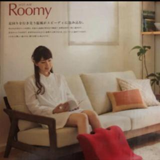 【ネット決済】冷え性対策に☆ホットエアー ルーミー roomy