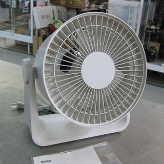 【店頭販売のみ】 無印良品 サーキュレーター AT-CF1…