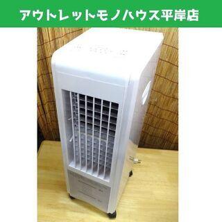 イーグルジャパン 冷風扇 2018年製 EJ-CA045 Eag...