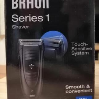 BRAUN Series1 190s-1 新品未使用