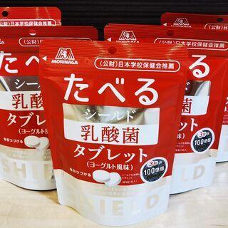 森永製菓㈱ シールド乳酸菌タブレット 33g×5袋