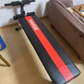 トレーニングベンチ 座面105×30cm