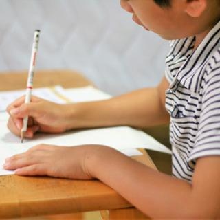 【小・中・高校生】家庭教師承ります!【3回無料】