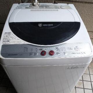 本日受取限定特価★近隣地域送料無料★ シャープ 簡易乾燥機…