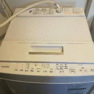 【値下げしました!】TOSHIBA 洗濯機 8キロ 2018年製