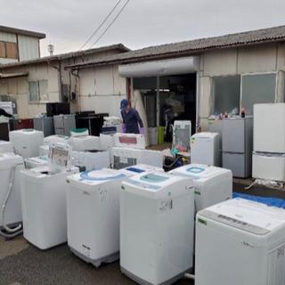生活家電📺高価買取🤩‼️関東圏内出張引き取りOK😳‼️即日対応可💪