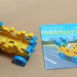 こどもちゃれんじ ほっぷ 知育玩具 りったいパズルブロック