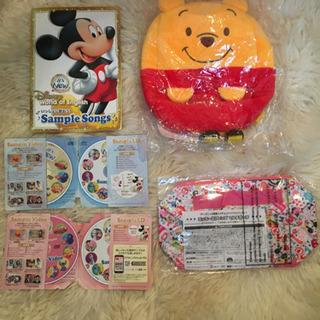 ディズニー英語システム サンプルCD DVD リュック マルチポ...