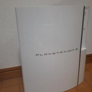 プレイステーション3 本体