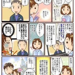 オンライン還元キャンペーン実施中☆オンライン撮影プレゼント🎁
