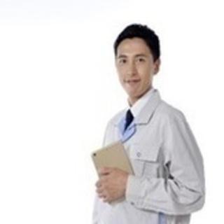 【未経験者歓迎】積算業務 未経験でも資格があれば応募可能 20代...