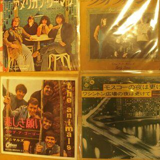 レコード EP 洋楽ロック