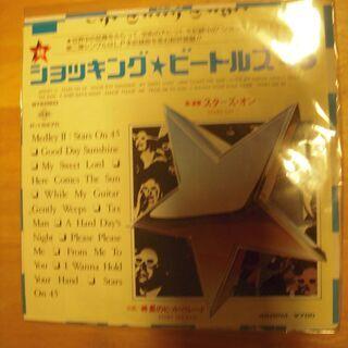 レコード EP ディスコ