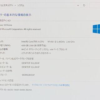 大画面タッチパネルフルHD23型本体一体型PC 富士通 ESPRIMO FH700/5AT Corei5/メモリ4GB/HDD500GB MicorosoftOffice付き - 売ります・あげます