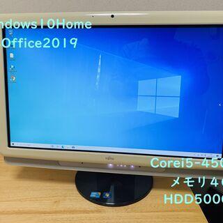 大画面タッチパネルフルHD23型本体一体型PC 富士通 ESPRIMO FH700/5AT Corei5/メモリ4GB/HDD500GB MicorosoftOffice付きの画像